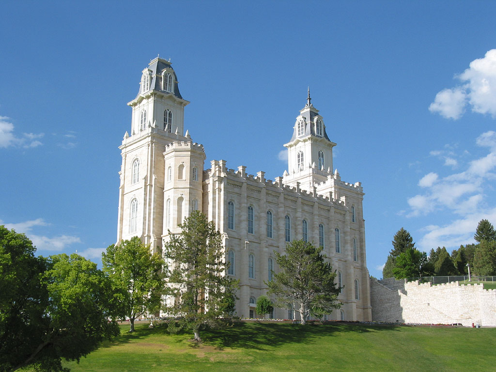 Read more about the article Manti Temple Dedicatory Prayer